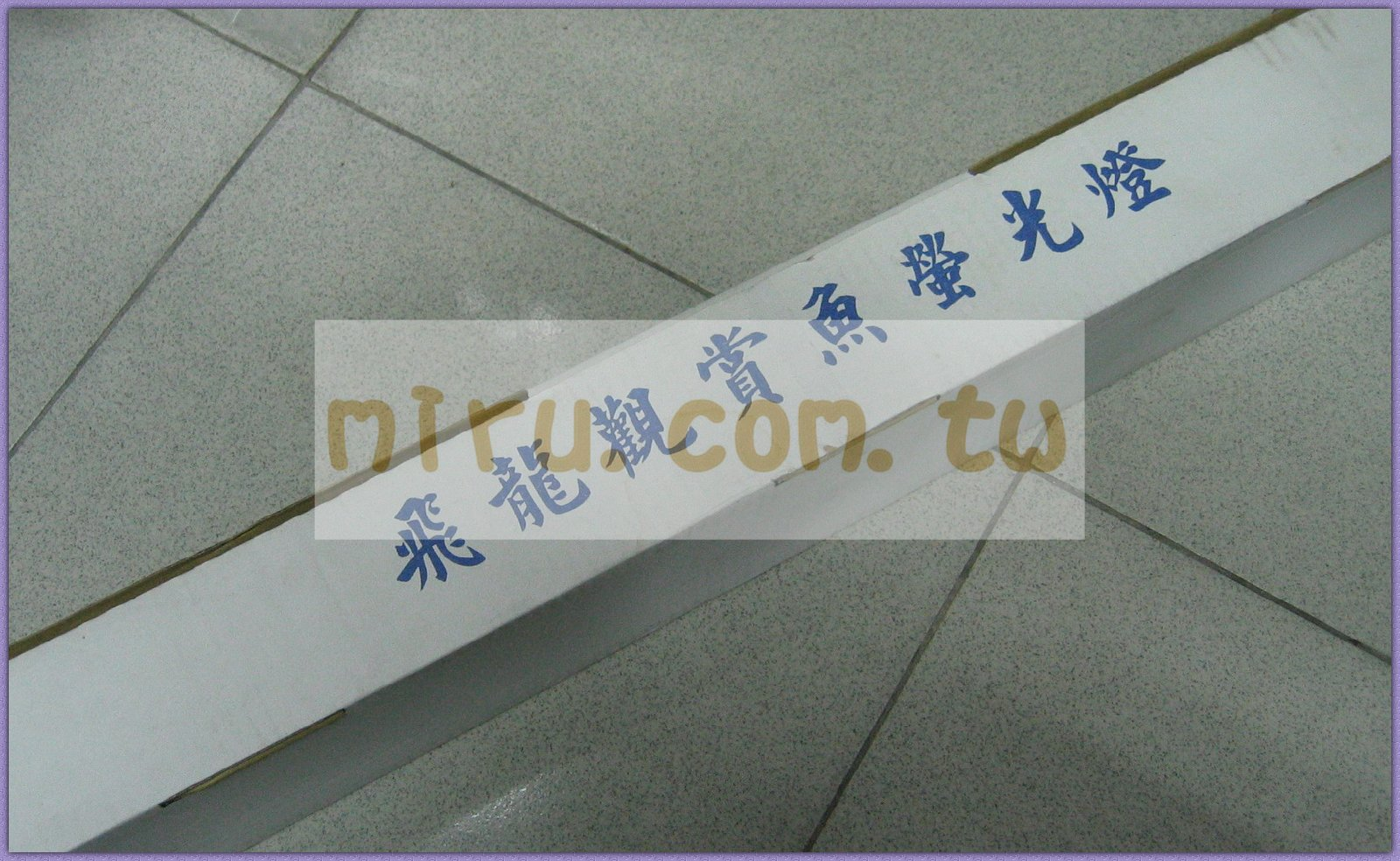 台灣燈飾目錄王 - 全台燈飾目錄暢銷中心,歡慶二十周年!當季十萬款設計師燈飾燈具 …圖