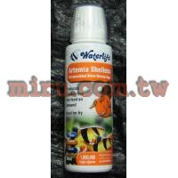 waterlife Artemia Shelless無殼豐年蝦卵 60ml